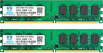 DDR2 667 MHz PC2-5300 4GB Ram, Motoeagle 2Rx8 PC2-5300U CL5 Desktop Memory Kit (2x2GB)