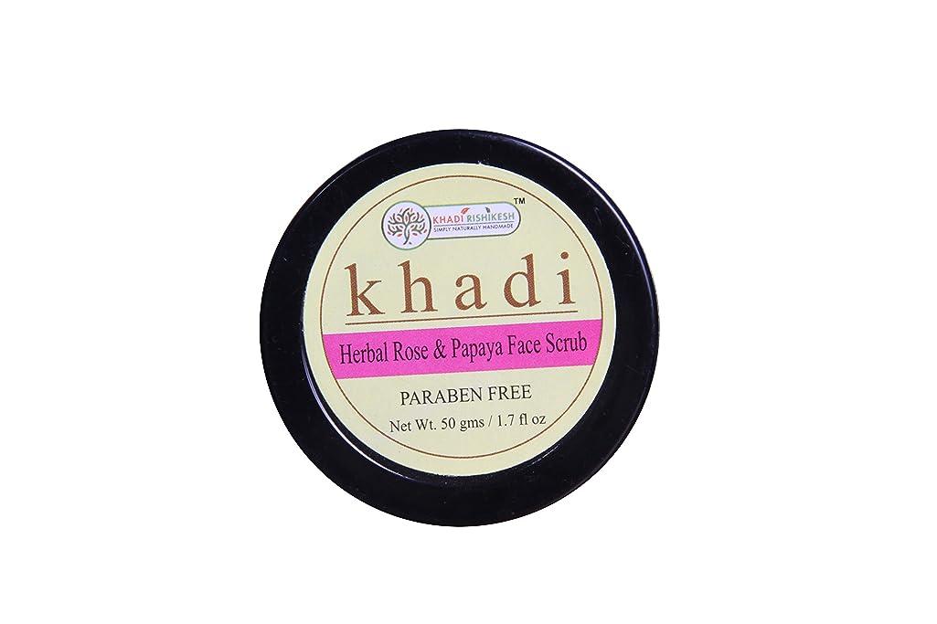 KHADI RISHIKESH Herbal Rose & Papaya Face Scrub - 50g Pack