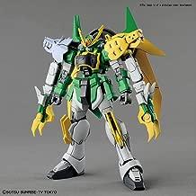 Bandai Hobby HG 1/144 #11 Gundam Jiyan Altron
