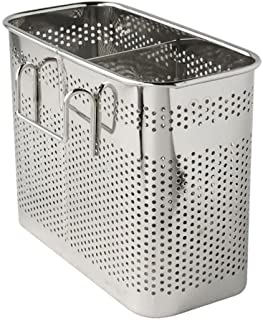 Kitchen Utensils Chopsticks Holder Drying Rack Basket with Hooks 2 Divided Compartments Quality Stainless Steel Large L5.4...