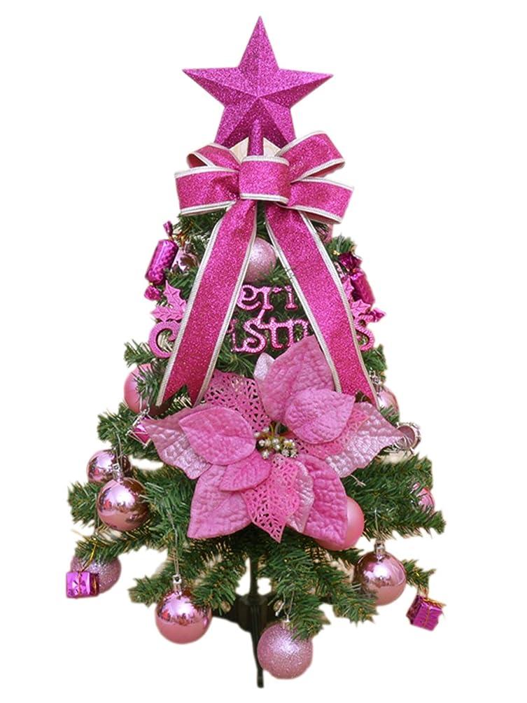 見つける不正キリスト教ZHappy クリスマスツリー 高さ60cm グリーン 北欧風 おしゃれ スリムグリーンデザインツリー ヌードツリー 高級クリスマスツリー グリーン 飾り付け 花