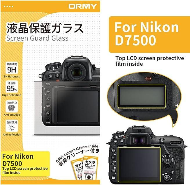 ORMY 0.3mm cámara Protector de pantalla para Nikon D7500