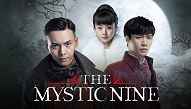The Mystic Nine - 老九门 - Season 1
