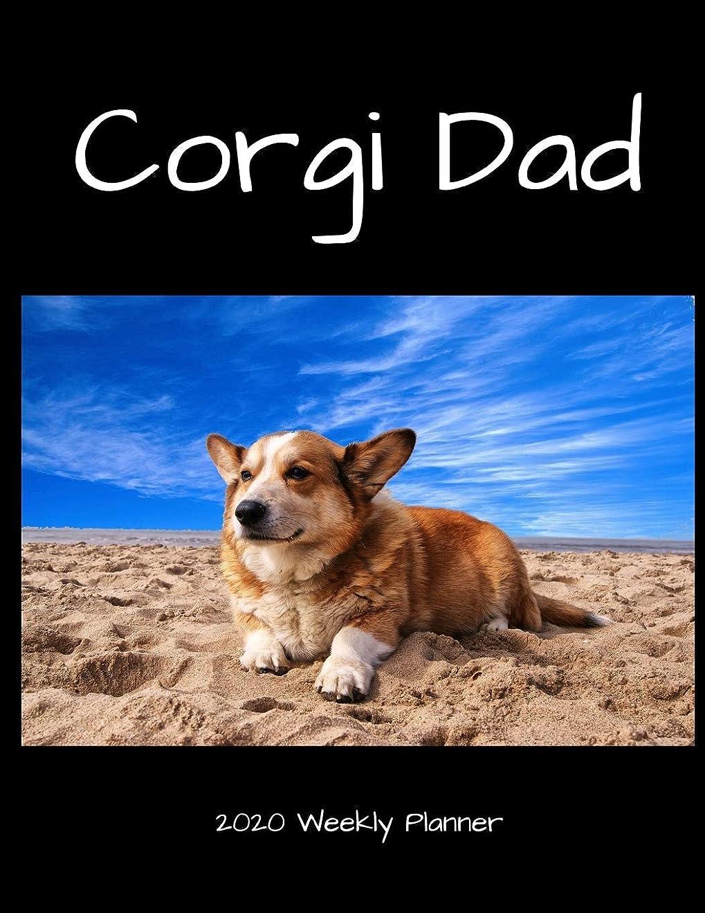 陪審ピラミッド知っているに立ち寄るCorgi Dad 2020 Weekly Planner: A 52-Week Calendar For Dog Owners