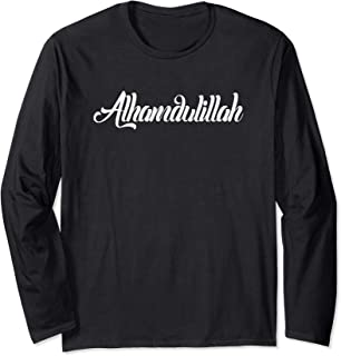 Alhamdulillah Long Sleeve T-Shirt