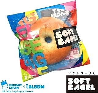 Masur soft bagel