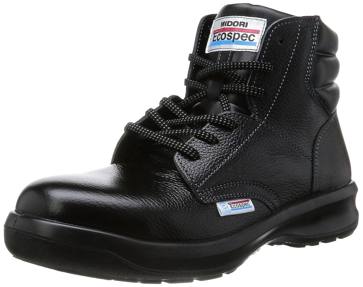運ぶ受粉者漫画[ミドリ安全] 静電安全靴 JIS規格 エコマーク認定 中編上靴 エコスペック ESG3220 eco 静電 メンズ
