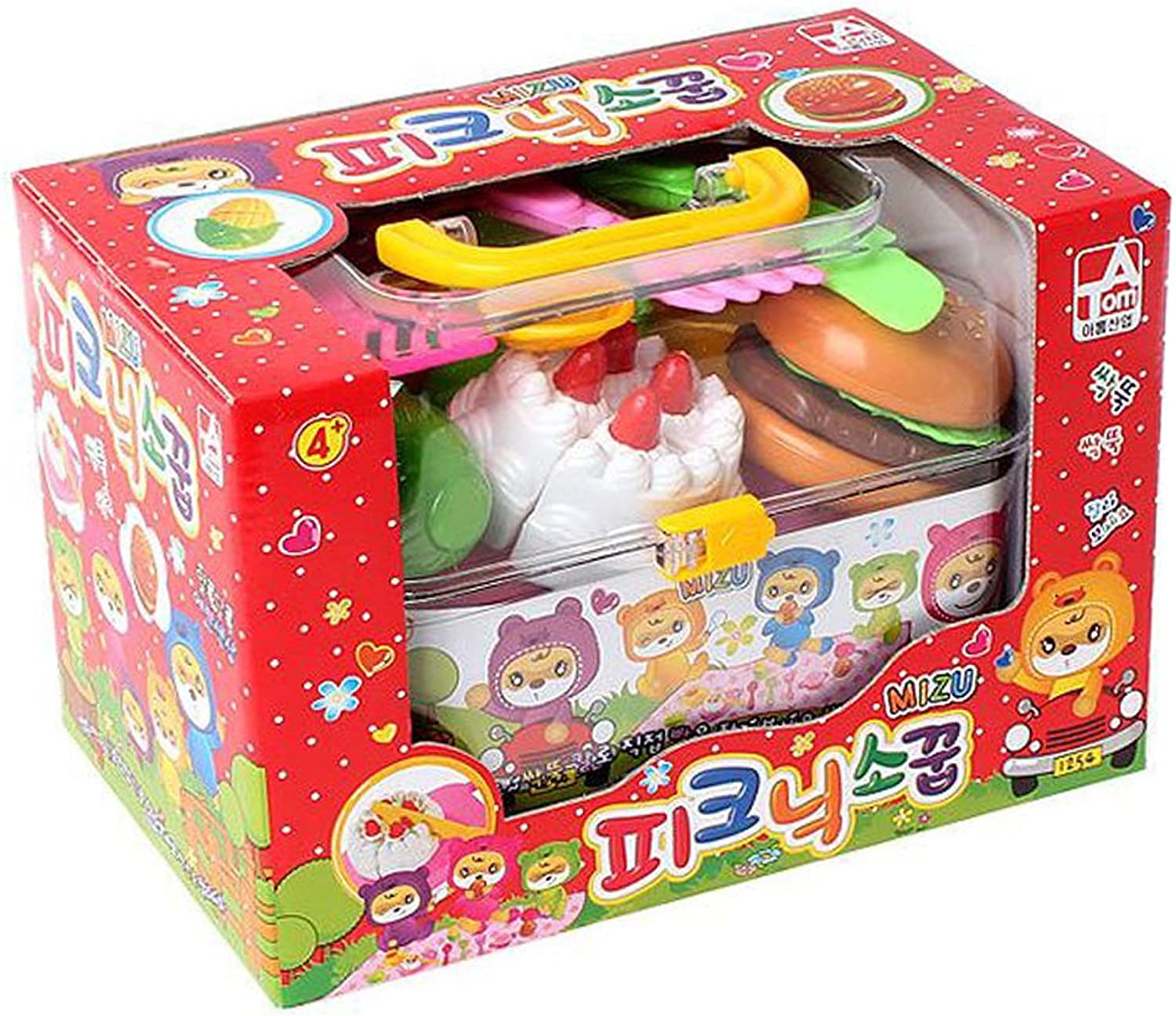 HW GLOBAL Picnic Pretend Toy Set Cutting Burger Cake Play Food Kitchen Educational Toy for Kids