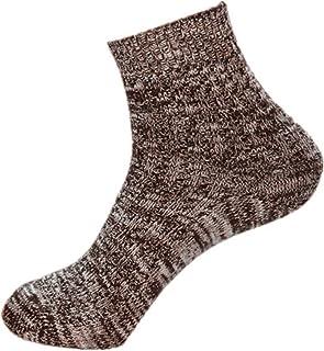Men's Liners & Ankle SocksMen Spring Fall Winter Cotton Knitted Stockings Vintage Breathable Socks 5 ColorsCrew Socks