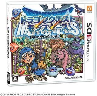 ドラゴンクエストモンスターズ テリーのワンダーランド3D - 3DS