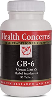 Health Concerns - GB-6 - Chuan Lian Zi Chinese Herbal Supplement - Urinary System Support - with Curcuma Tuber - 90 Tablets per Bottle