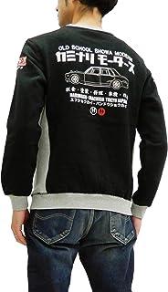 KAMINARI Men's Slimmer Fit Sweatshirt with Japanese Old Car Graphic KMSW-100