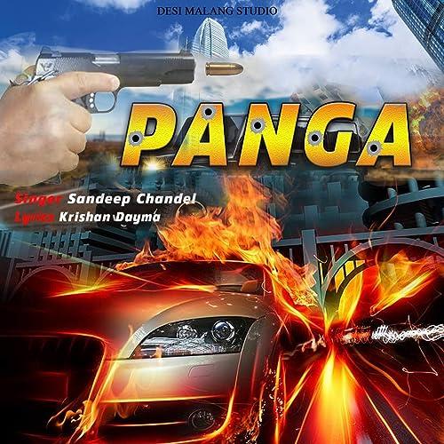 Panga de Sandeep Chandal en Amazon Music - Amazon.es