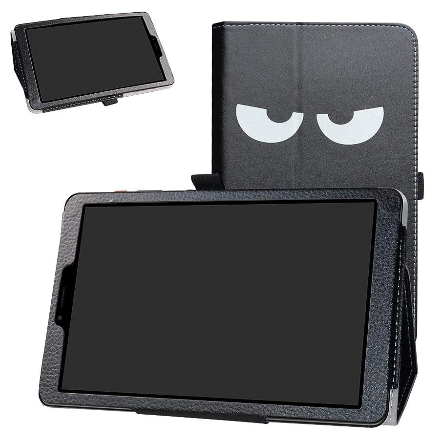 Chuwi Hi9 Pro Case,Bige PU Leather Folio 2-Folding Stand Cover for 8.4
