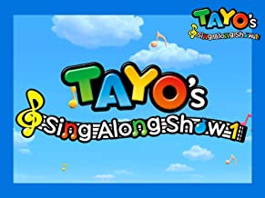 Tayo's Sing Along Show