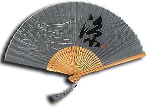 IMMIGOO Japanischer Handfächer Faltbar Seide und Bambus Chinesisches Wort Stofffächer Bambusgriff Japan Fächer den Sommer Tanz Flamenco Gastgeschenk Deko Mauer- Grau