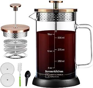 Bonsenkitchen コーヒー & ティー フレンチプレス 600ml 計量スプーン クリーニングブラシつき 手動式 コーヒーメーカー コーヒープレス ティーポット 紅茶 アイスコーヒー 5杯用 熱湯用 耐熱ガラス製 ステンレス製4層フィ...