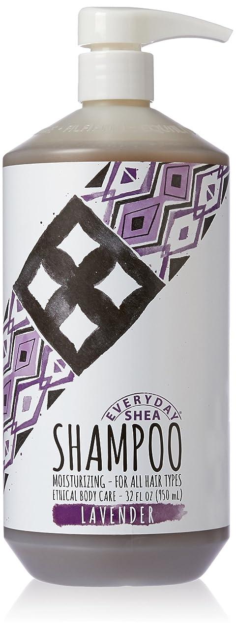 化学嫌がらせ太鼓腹Alaffia - Everyday Shea 保湿シャンプー ラベンダー - 32ポンド