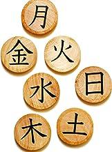 Japanisches (Kanji) 7 Tage Holz-Magnet-Set ~ 7 Stück Kanji