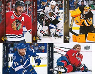 2015 2016 Upper Deck NHL Hockey Series One Complete Mint Basic Hand Collated 200 Card Veteran Players Set Including Alex Ovechkin Steven Stamkos and More