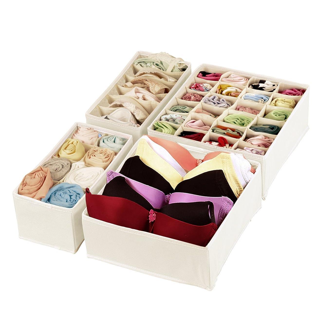 Magicfly Bra Organizer, Closet Underwear Organizer, Upgrade Sturdy Collapsible Drawer Divider for Socks Panties Bra Ties Clothing, Set of 4, Beige