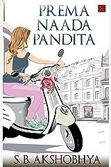 Prema Naada Pandita Kindle Edition