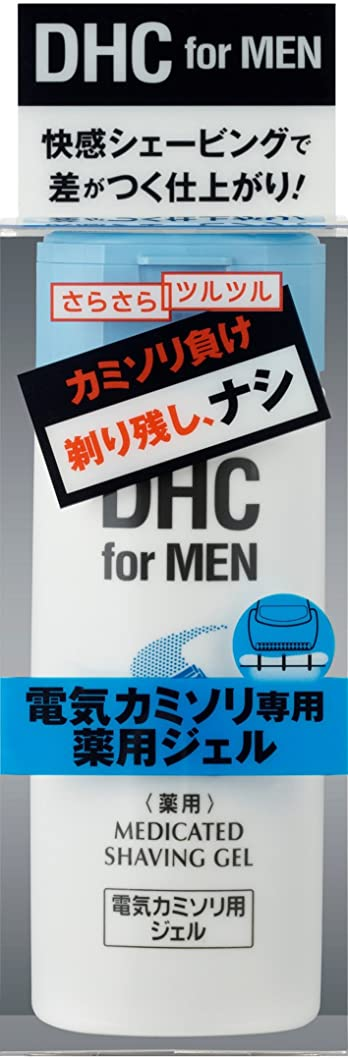 薄暗い高度な任命するDHCforMEN 薬用シェービング ジェル 140ml