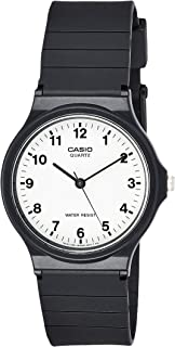 Men's Quartz Resin Casual Watch, Color:Black (Model: MQ24-7B)