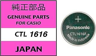 PANASONIC for CASIO Genuine Watch Capacitor CTL1616