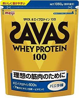 Savas Whey Protein 100 vanilla flavor [50 servings] 1,050g