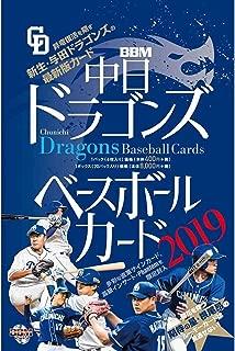 中日ドラゴンズベースボールカード 2019