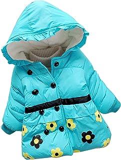 (ガオルイ)Gaorui ガールズジャケット アウターコート ジャンパー 女の子 キッズファッション 綿服 可愛いデザイン お洒落 上品 暖かさを守る レッド ローズ ピンク ブルー 90?100?110