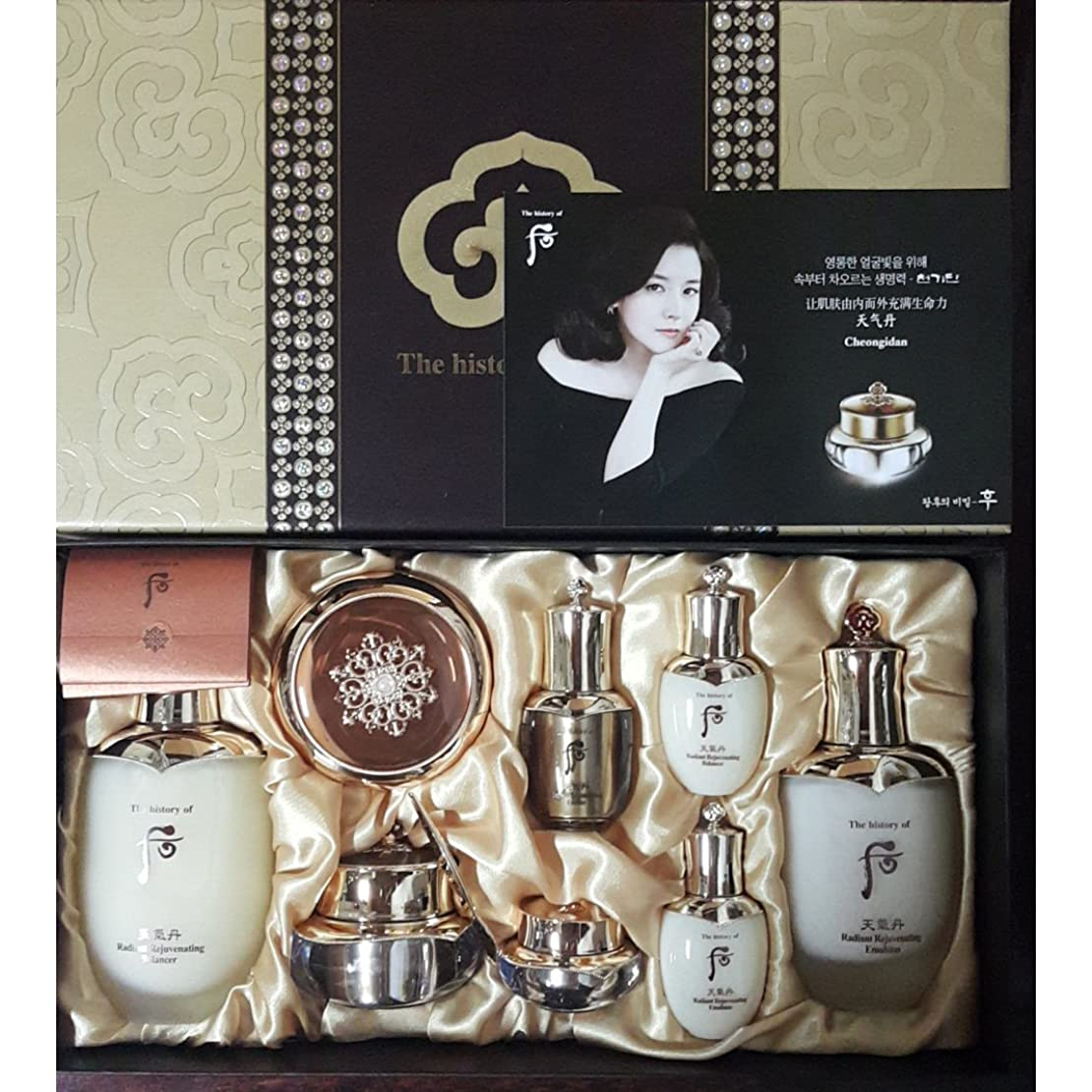心配お茶専門知識[The History Of Whoo] Whoo后(フー)Cheongidan Special4EA SetゴンジンヒャンSpecial Set/チョンギダン化現象4種スペシャルセット+ Sample Gift【海外直送品]