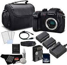 Panasonic Lumix DC-GH5S Mirrorless Micro Four Thirds Digital Camera DC-GH5S - Gold + Level Bundle