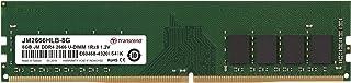 Transcend 8GB DDR4 2666Mhz U-DIMM Memory Module for dastop (JM2666HLB-8G)