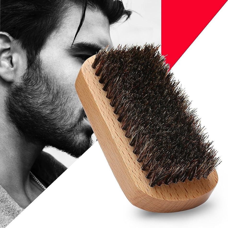 成長感じ慎重シェービングブラシ メンズ ウッド 豚剛毛 クリーニング 髭剃り 泡立ち 洗顔ブラシ メンズ ブラック 長方形