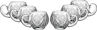 Neman Glassworks Hot Tea Coffee Cup Punch Mug, Russian Cut Crystal Glasses 9-Oz, Vintage Drinkware Set of 6