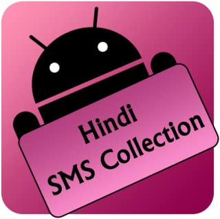 free hindi sms collection