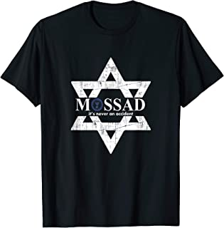 Mossad It's Never An Accident Israeli Gift T-Shirt