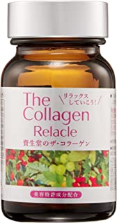 Shiseido The Collagen Relacle Beauty Tablets 90tablets Made in Japan