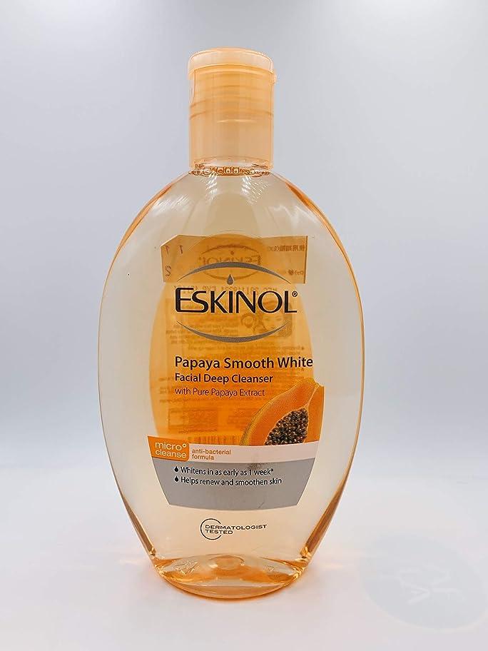 燃やす接続された実質的にEskinol Naturals Papaya Facial Cleanser 7.6 Oz - 225 ml Bottle by Eskinol