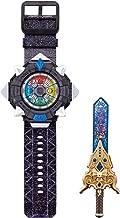 DX Yaoui Watch Auger