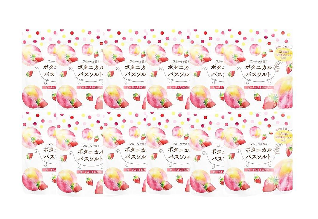 消す気性改善する松田医薬品 フルーツが香るボタニカルバスソルト ピーチ&ストロベリー 30g 12個セット
