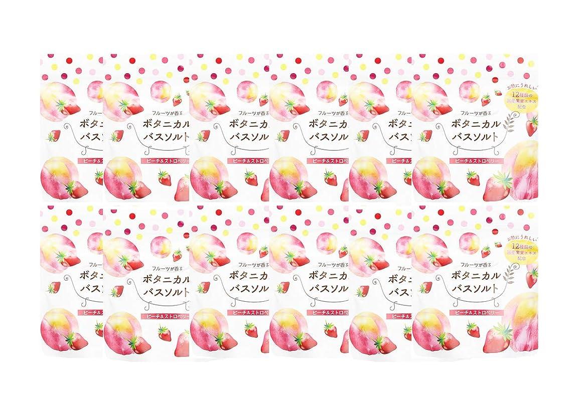 間に合わせびっくりする深く松田医薬品 フルーツが香るボタニカルバスソルト ピーチ&ストロベリー 30g 12個セット