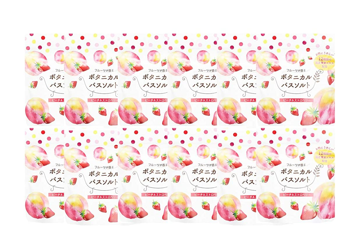 松田医薬品 フルーツが香るボタニカルバスソルト ピーチ&ストロベリー 30g 12個セット