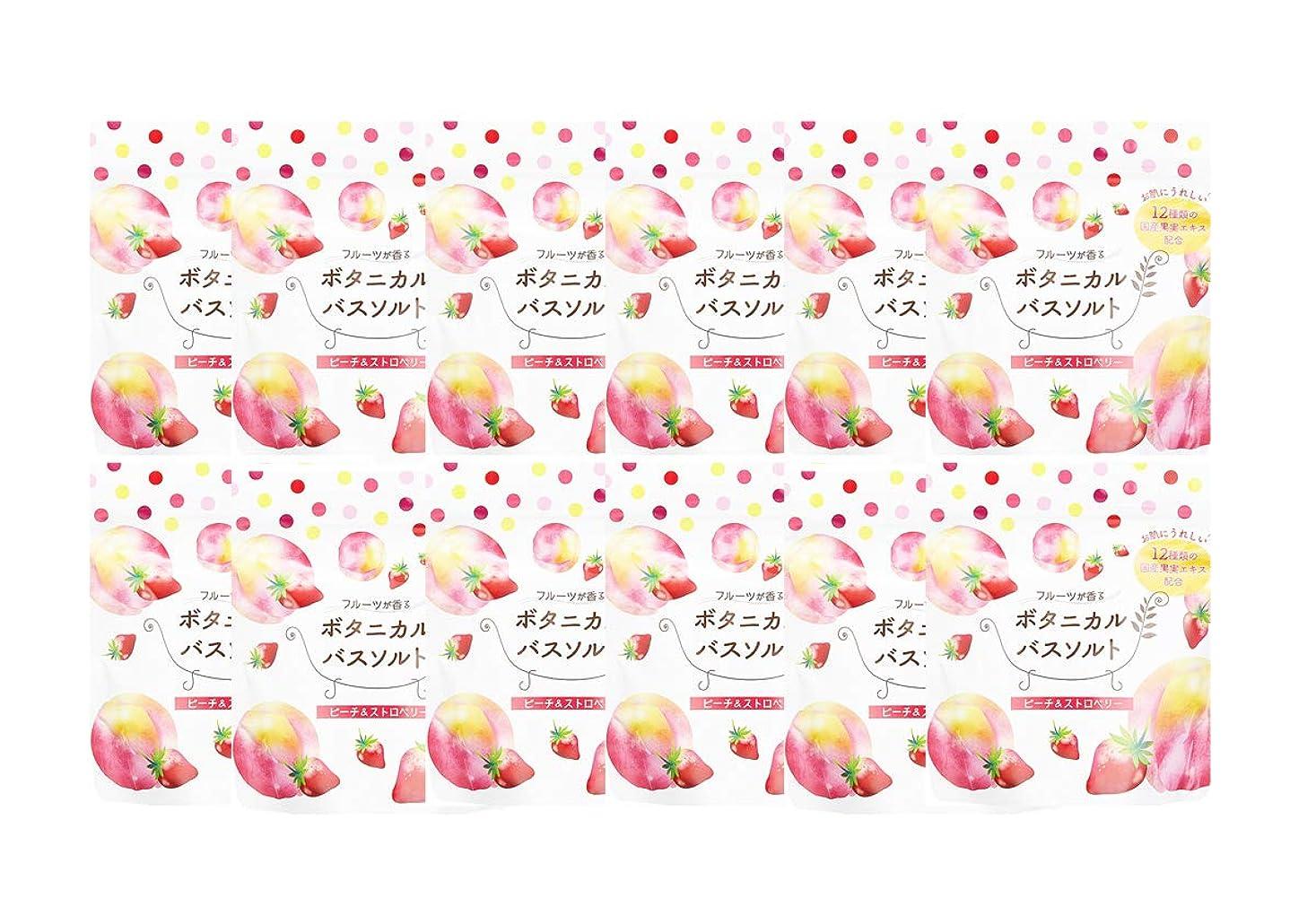 買い手メディカル乱雑な松田医薬品 フルーツが香るボタニカルバスソルト ピーチ&ストロベリー 30g 12個セット