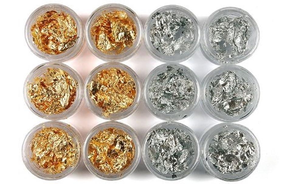 称賛宿るコミット金箔 銀箔 12個セット ケース入り ジェルネイル用品ゴールド シルバー キラキラ スパンコール ネイルアートデコレーション Pichidr