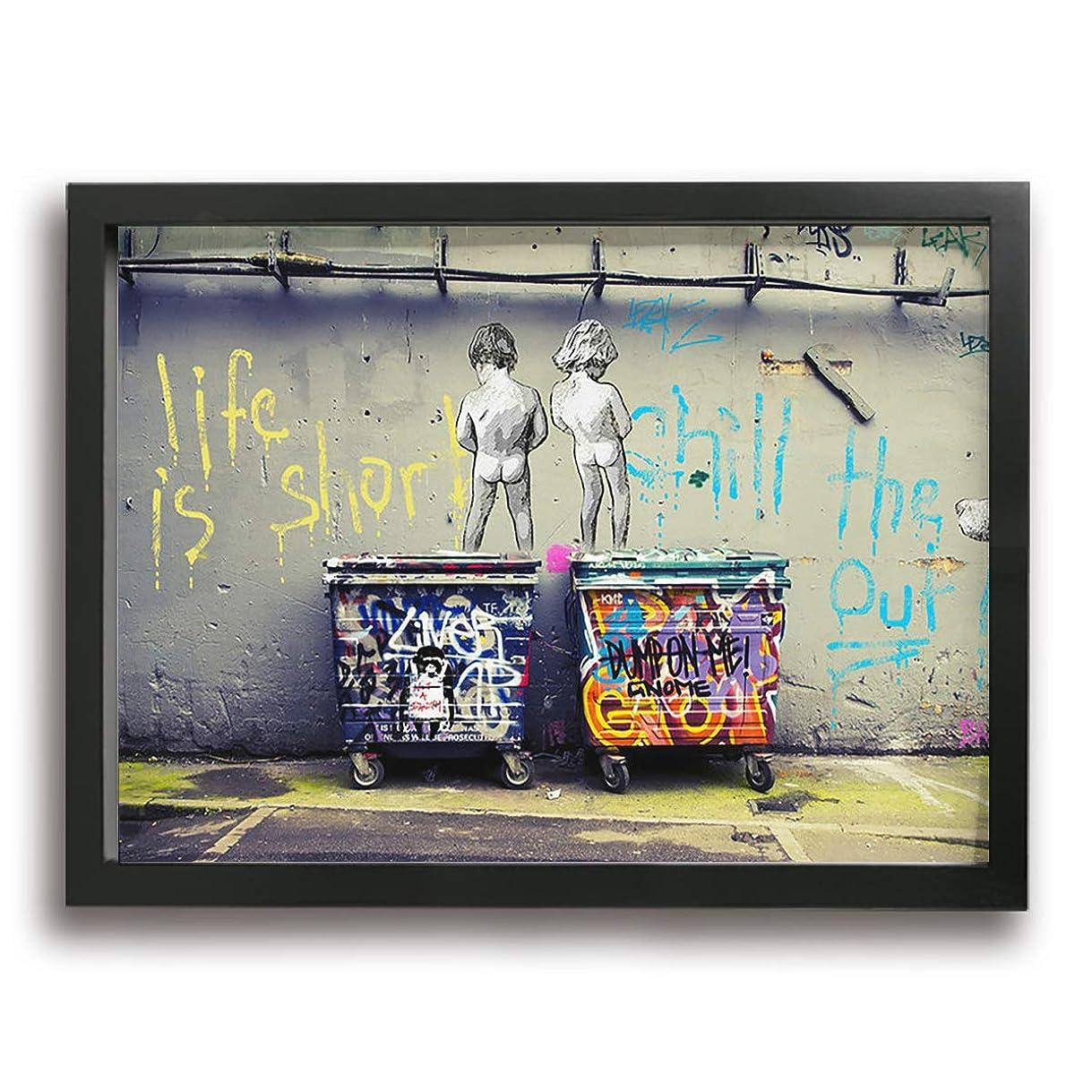落胆させるメガロポリス抑止するSteven Robert Banksy バンクシー ストリート アートパネル アートフレーム キャンバス絵画 インテリアパネル インテリア絵画 インテリア装飾 壁飾り木枠セットお洒落 アートパネル Arts モダン 新築飾り 贈り物