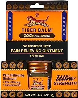 Tiger Balm Ultra Strength 0.63 oz (Packs of 6)
