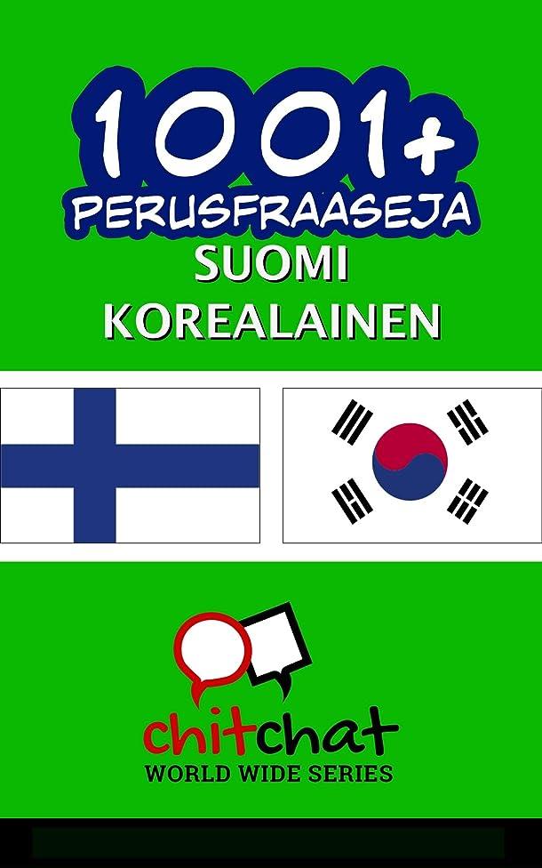 不健康ドロップ免除1001+ perusfraaseja suomi - Korealainen (Finnish Edition)